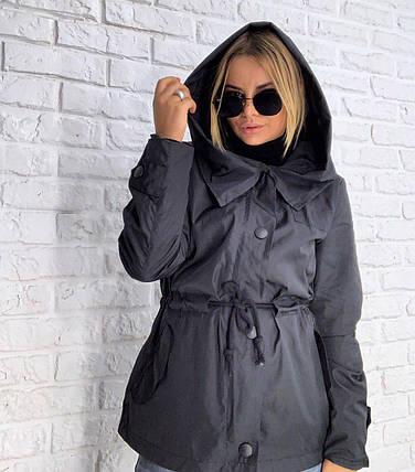 Женская демисезонная куртка черного цвета с капюшоном 42-48 р, фото 2