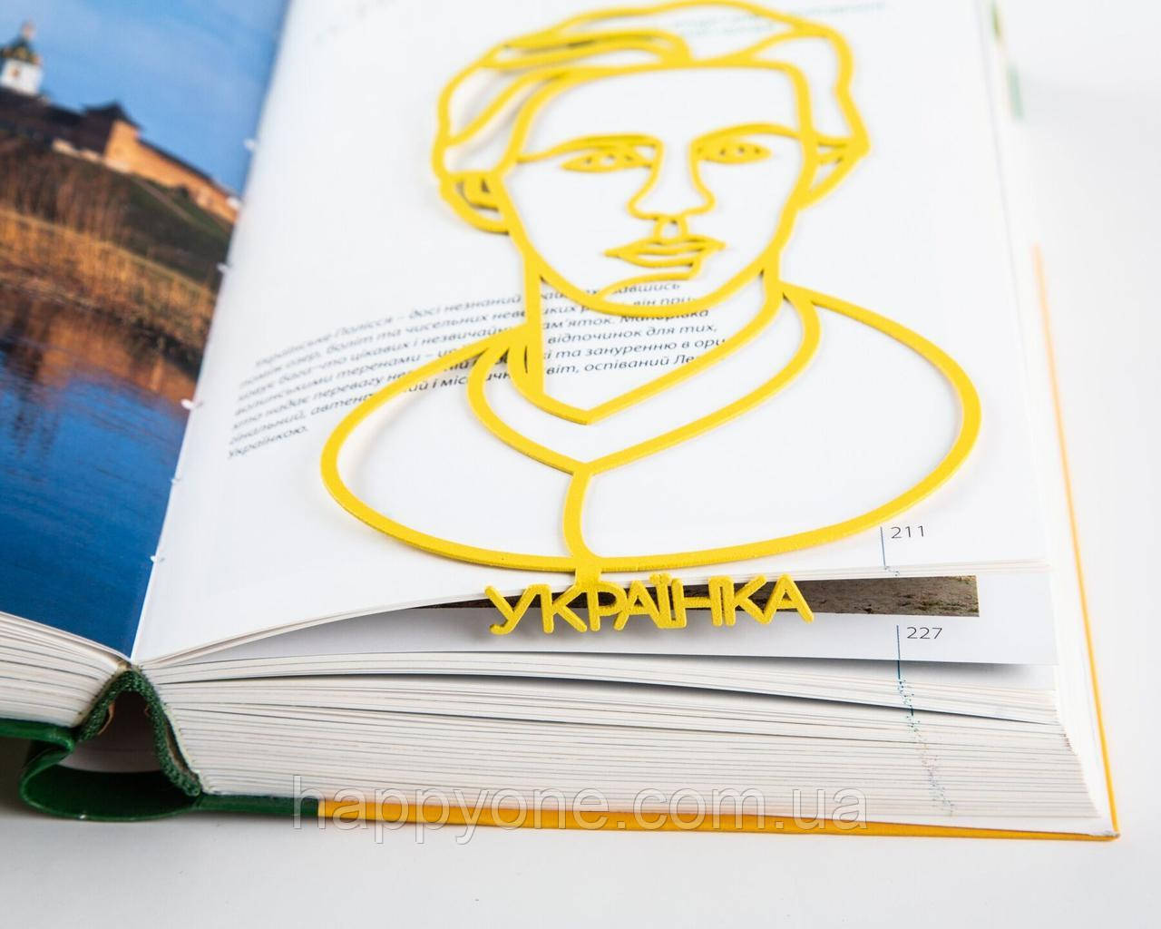 Закладка для книг Леся Украинка