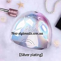 Гибридная лампа Sun One для сушки ногтей UV/LED 48w, зеркальное серебро