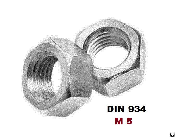 Гайка шестигранная DIN 934 Цинк белый Класс 5.8 М5