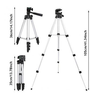 Штатив, трипод для фотоаппарата (камеры), фотоштатив, тринога для телефона 3110, фото 2
