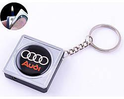 Зажигалка карманная-брелок квадрат Audi