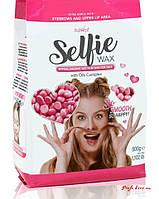 Italwax Воск в гранулах Selfie Wax Селфи 500 гр
