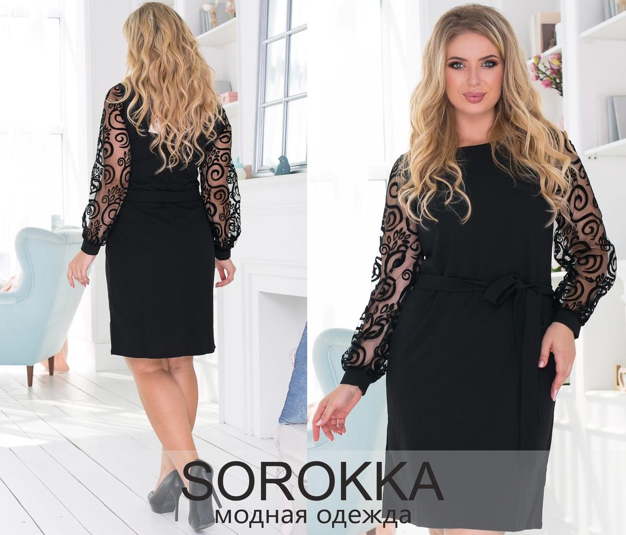 Нарядное  платье новая коллекция раз. 48-50;52-54;56-58;