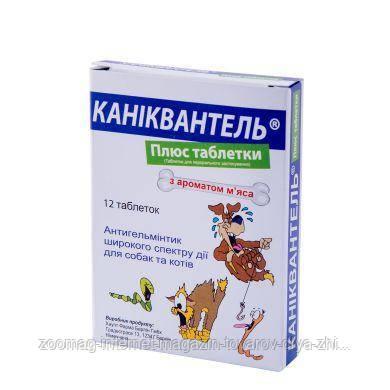 """Антигельминтные таблетки для кошек и собак """"Каниквантель Плюс"""" с ароматом мяса (1 табл.)"""