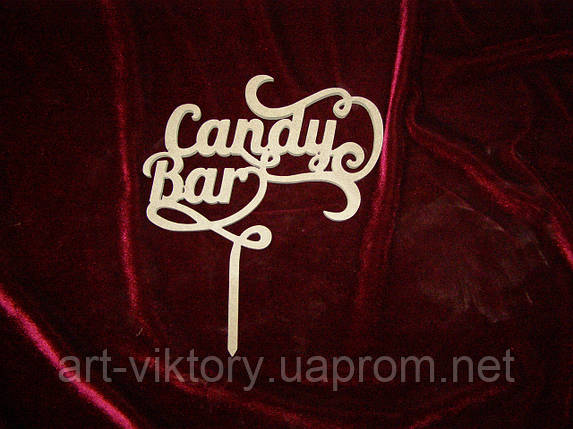 Топпер candy bar (16,5 х 12,5 см), декор, фото 2