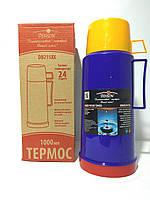 Термос STENSON пластик+стекло 2чашки 1.0л DB215ХX