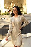 Теплое вязанное платье бежевое ЛЧ012/04, фото 1