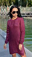 Теплое вязанное платье марсала ЛЧ012/03, фото 1