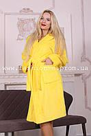 Махровый женский халат с капюшоном на запах желтый для девочки , Турция