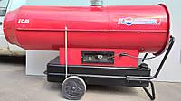 Аренда дизельной пушки Arcotherm EC 85, 85 кВт, 8,4 л/ч, фото 1