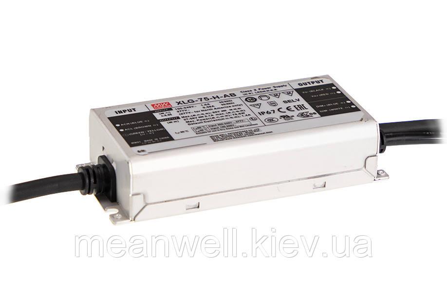 XLG-75-H-A Блок питания Mean Well 75Вт, 1300-2100mA, 27 ~56V  драйвер питания светодиодов LED IP67