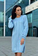 Теплое вязанное платье голубое ЛЧ012/06, фото 1