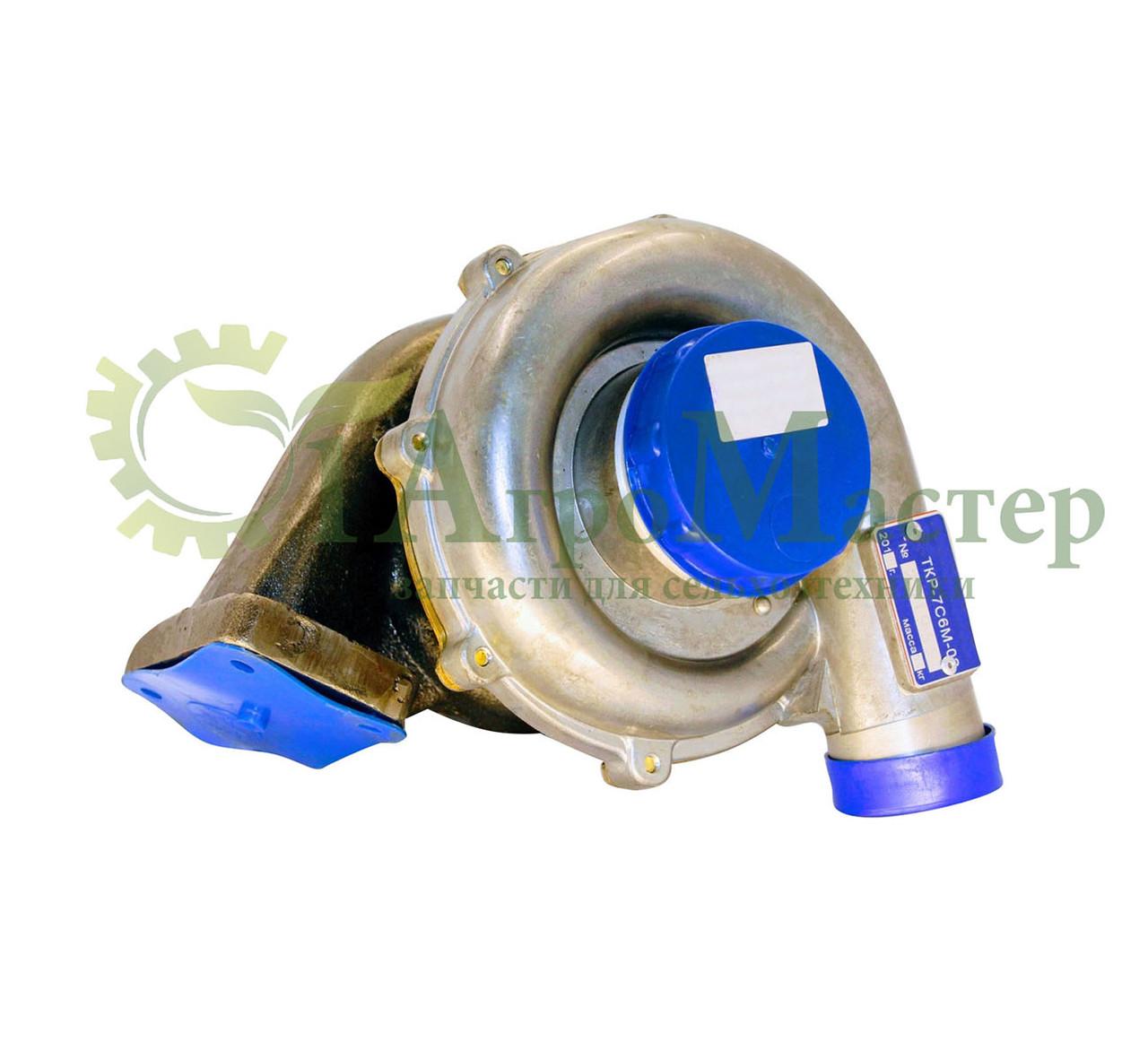 Турбокомпрессор ТКР-7С-6М (02) под хомут (КамАЗ Евро-4)