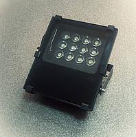 Led прожектор линзованный