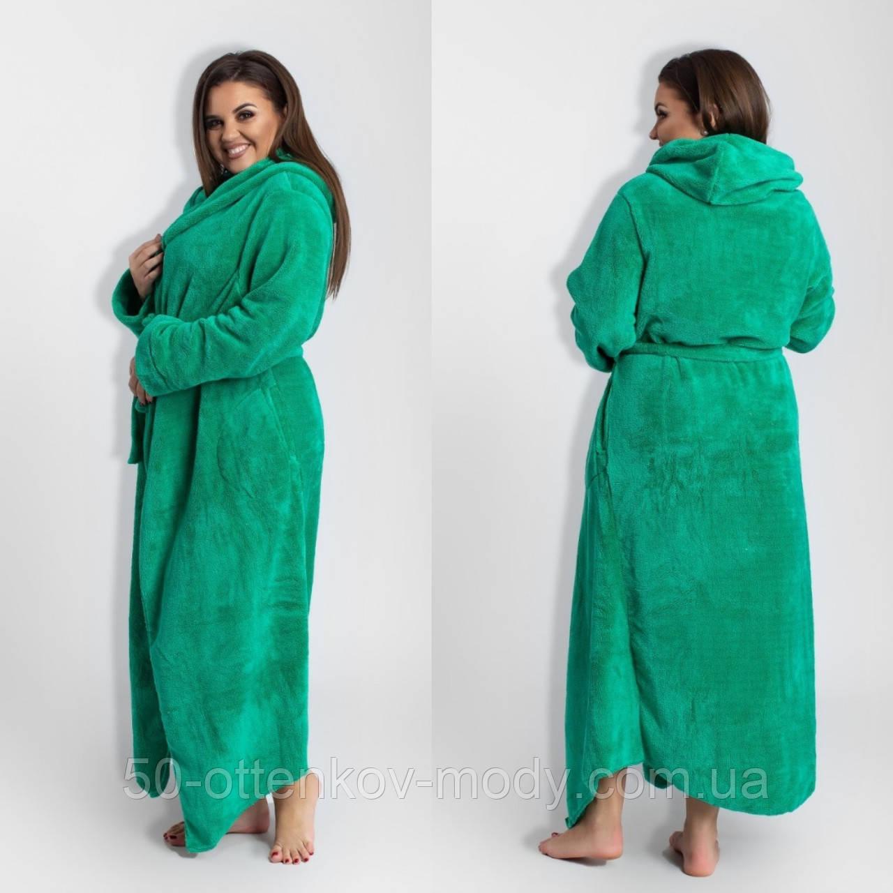 Женский теплый махровый халат длинный (турецкая махра) + большие размеры