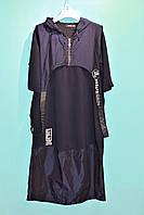 Платье спорт M,DE POMPADUR (XL)