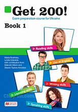 GET 200! B1 Student's Book / Учебник для подготовки к экзаменам (ВНО / ГИА)