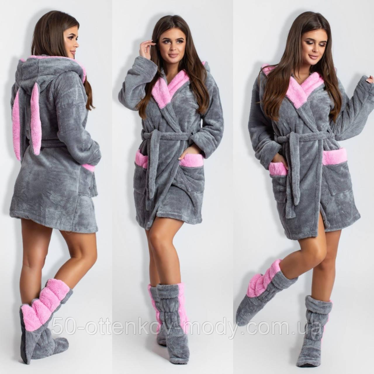 Жіночий набір: теплий махровий халат з вушками і чобітки (турецька махра) + великі розміри