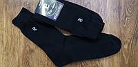 """Шкарпетки чоловічі з махровою стопою """"Pier Lone"""" Туреччина"""