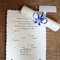 Свадебные пригласительные в свитках синий бантик, фото 2