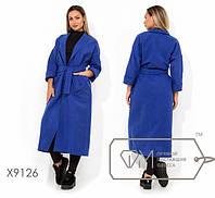 Пальто женские XL+