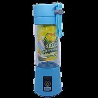 Блендер Smart Juice Cup Fruits USB Блакитний 4 ножа