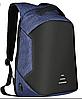Рюкзак Baibu c захистом від кишенькових злодіїв з USB Синій