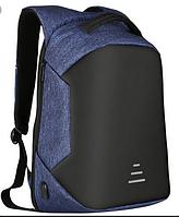 Рюкзак Baibu c захистом від кишенькових злодіїв з USB Синій, фото 1