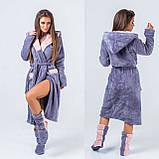 Женский набор: теплый махровый длинный халат и сапожки (турецкая махра) + большие размеры, фото 2