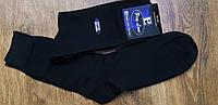 """Шкарпетки чоловічі,високі, ангорові вовняні """"Pier Lone"""" Туреччина, 42-45, фото 1"""