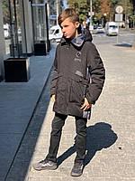 Куртка зимняя для мальчика 134-164см