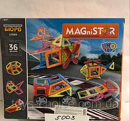 Магнитный Конструктор На 36 Деталей Magnetic Sheet, Ps