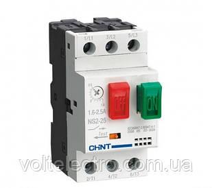 Авт. захисту двигуна NS2-25 0.1-0.16A