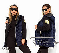 Демисезонная велюровая куртка женская с капюшоном ТЖ/-016 - Синий, фото 1