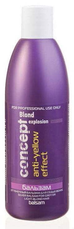 Відтіночний бальзам для сивого волосся ANTI-YELLOW Concept, 300 мл