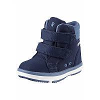 Синие ботинки Patter Wash унисекс размеры 20;21;22;23;24;25;26;27;29;30;31;32;33;34;35 осень;весна девочка;мальчик TM Reima 569344-6980