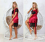 Женская домашняя пижама, шелковый халат, кружевной топ и шелковые шорты с кружевными вставками, фото 2