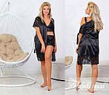 Женская домашняя пижама, шелковый халат, кружевной топ и шелковые шорты с кружевными вставками, фото 4