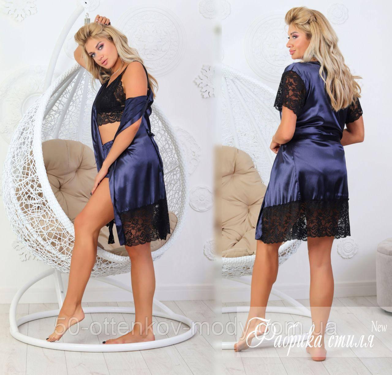 Женская домашняя пижама, шелковый халат, кружевной топ и шелковые шорты с кружевными вставками