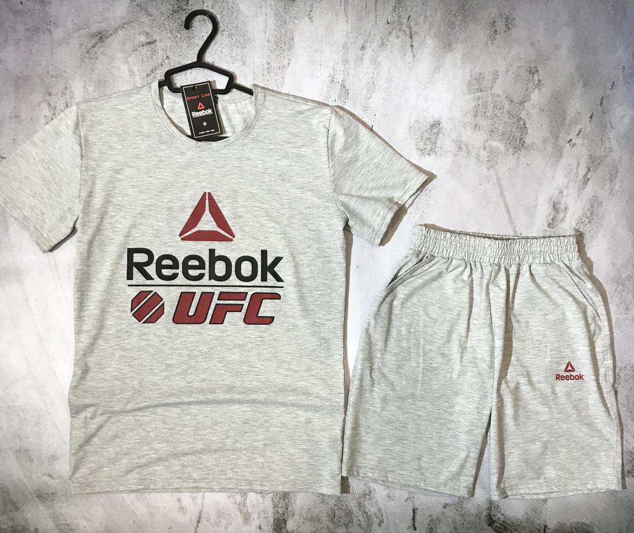 Мужской спортивный костюм Reebok UFC(футболка  + шорты)