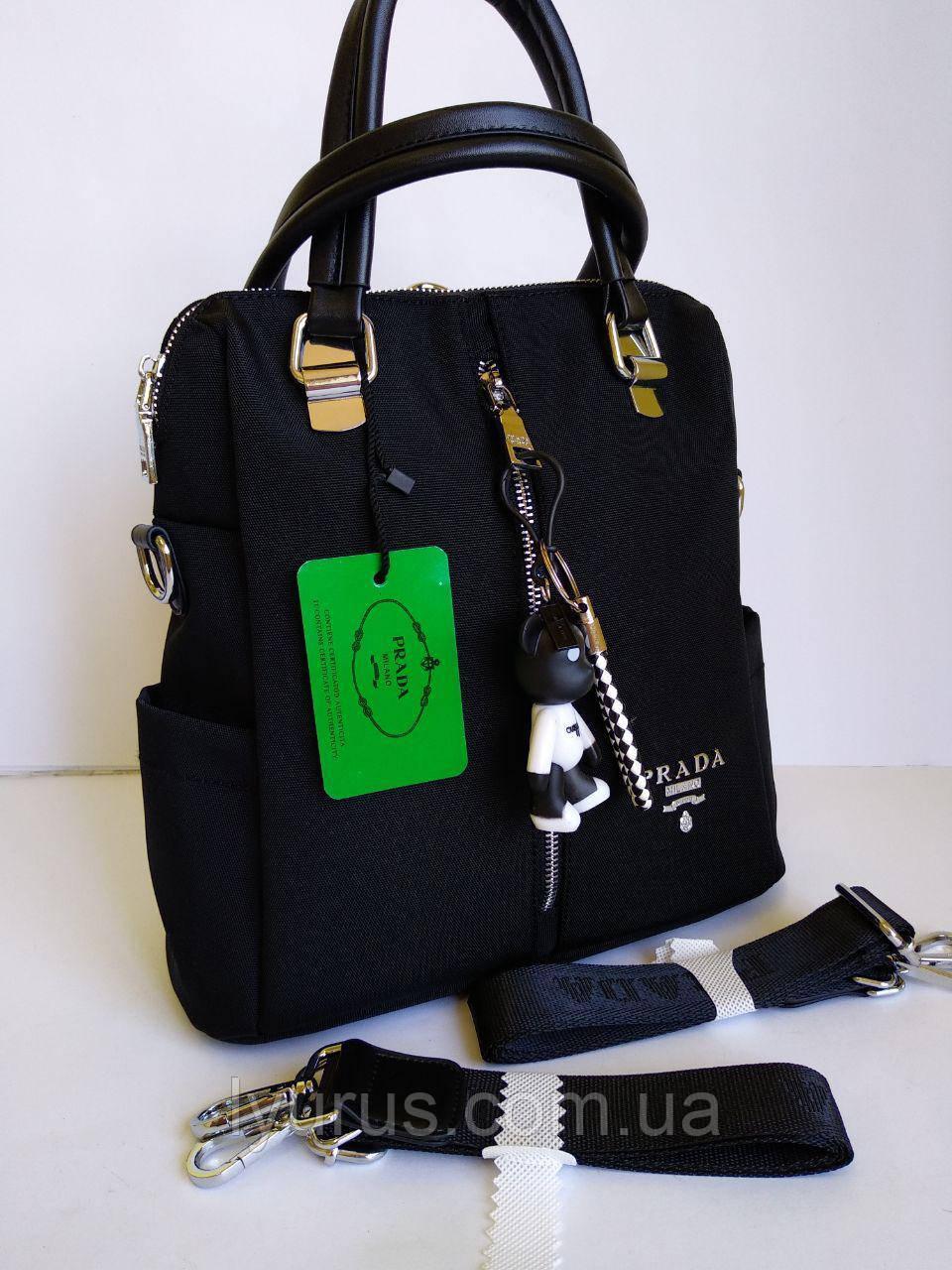 Сумка рюкзак  Prada текстиль черного цвета