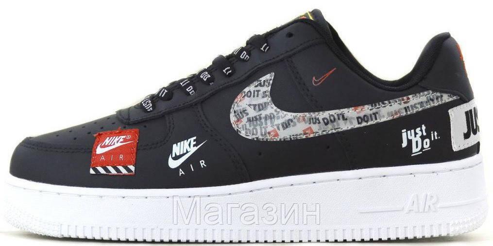 Мужские кроссовки Nike Air Force 1 '07 Black (Hайк Аир Форс низкие) черные