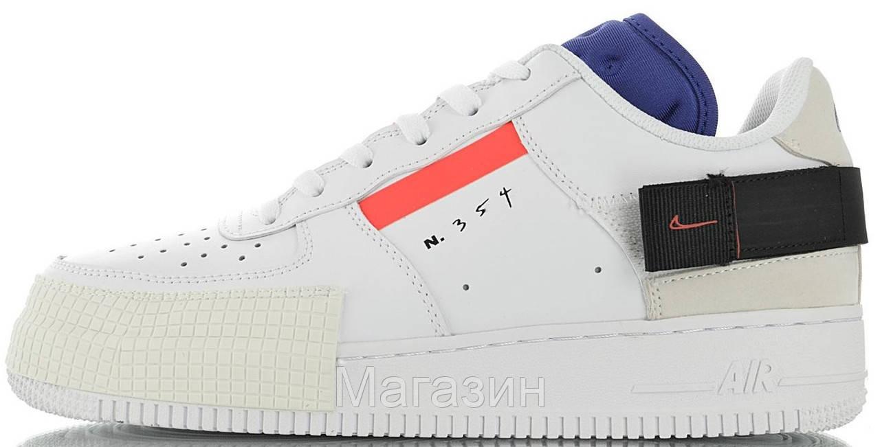 Мужские кроссовки Nike Air Force 1 Type N.354 Summit White CI0054-100 Найк Аир Форс белые