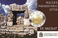 Мальта 2019. Официальный набор €2 - TA' HAGRAT