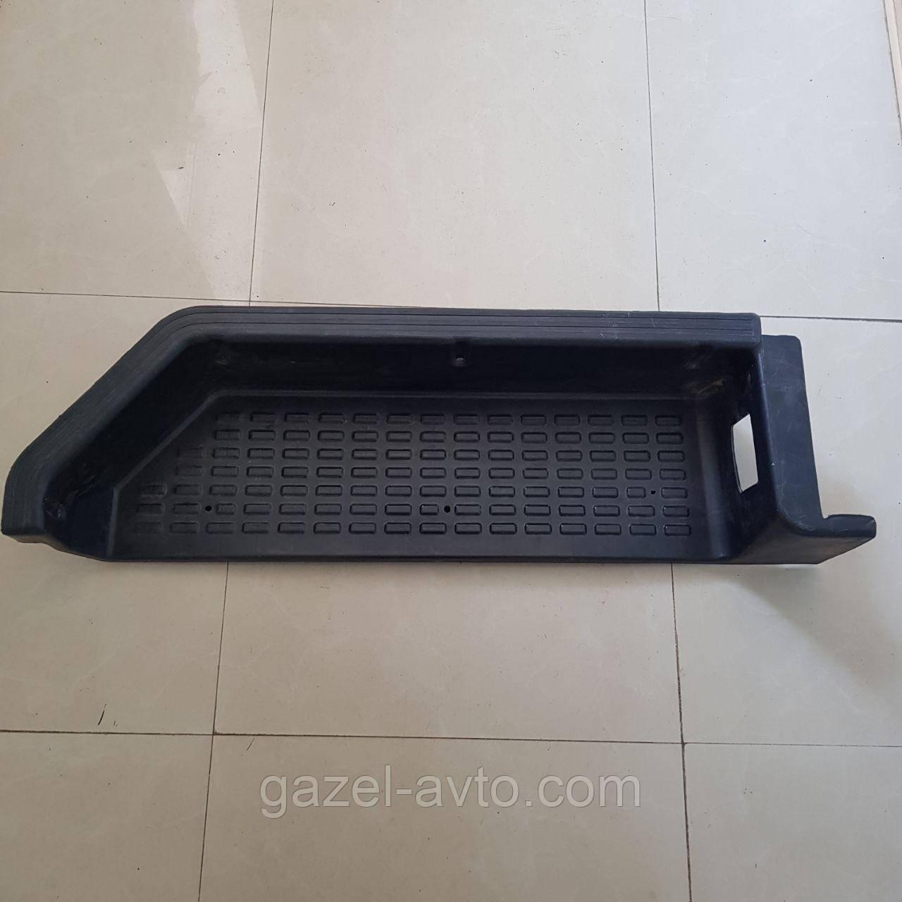 Накладка подножки (настил) сдвижной двери (боковой) Газель Бизнес, Рута, цельномет, пластик (пр-во ГАЗ)