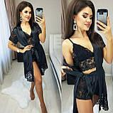 Женская домашняя пижама, шелковый халат, кружевной топ и шелковые шорты с кружевными вставками, фото 5