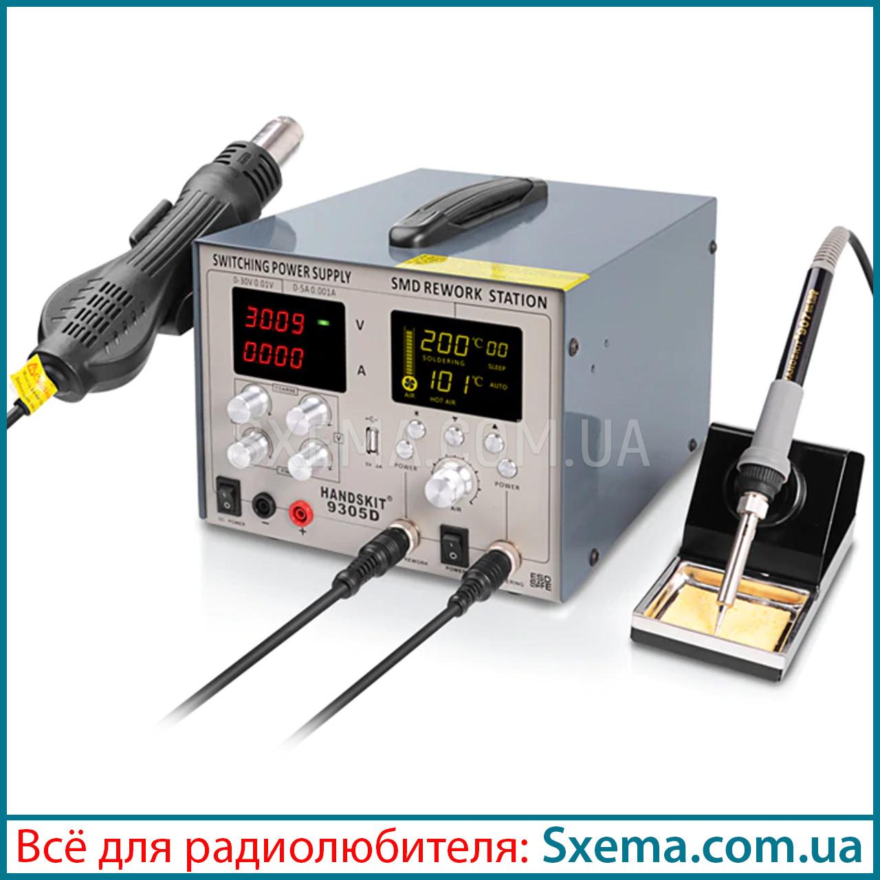 Паяльная станция с лабораторным блоком питания HandsKit 9305D 5 ампер, 30 вольт