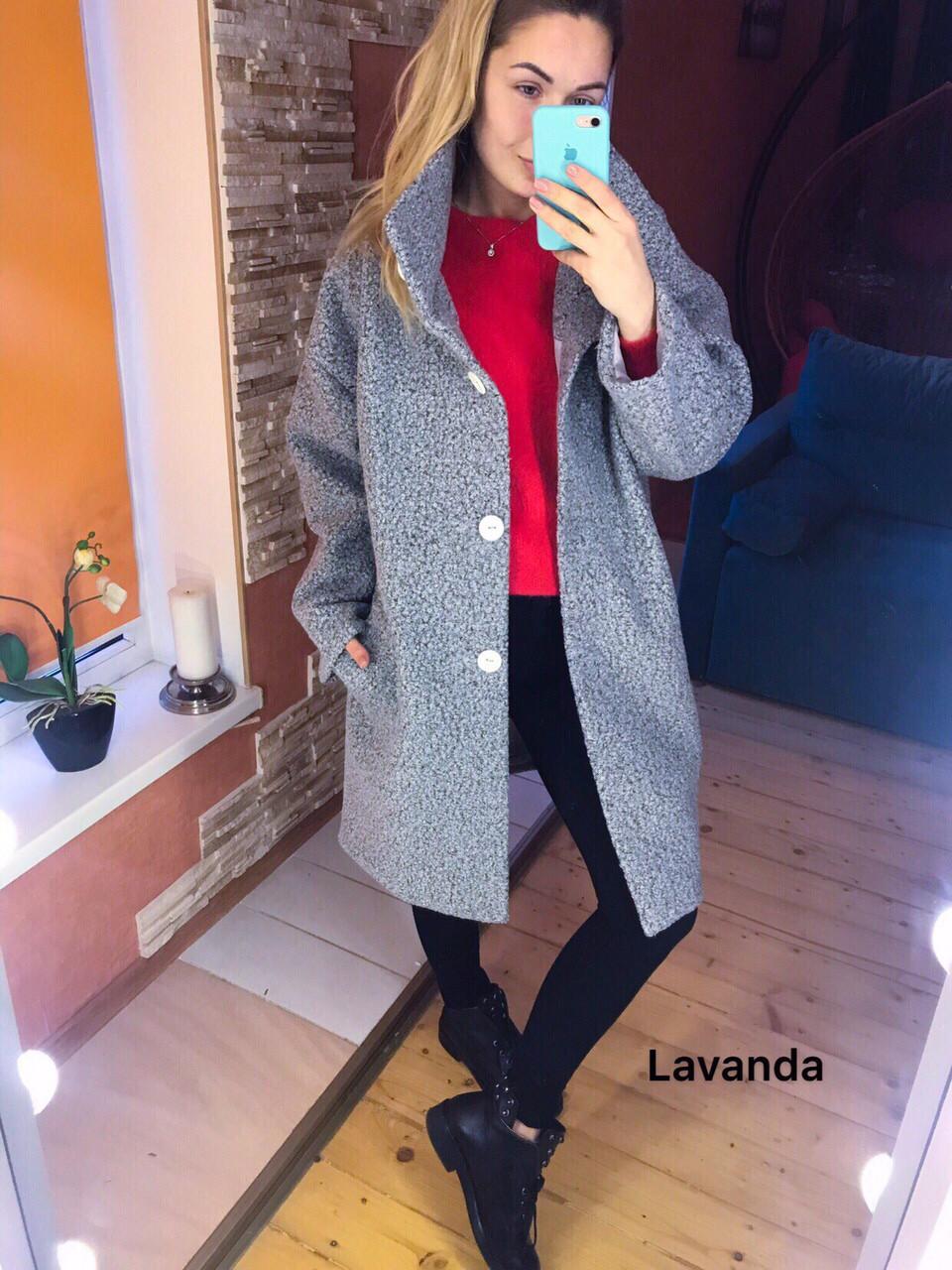 Стильное женское пальто Oversize 42-46; 48-52; 5 расцветок