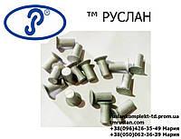 Набор заклепок 10х25 Al накладки колодки тормоза КАМАЗ, ЗИЛ (1 кг - 150 шт)